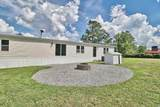 2655 Wise Rd. - Photo 37