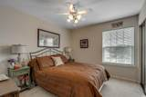 2257 Andover Dr. - Photo 15