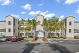 100 Cypress Point Ct. - Photo 1