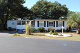 127 Moultrie Ct. - Photo 2