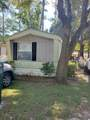 495 Clubhouse Dr. - Photo 2