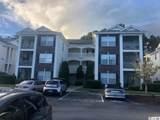 1310 River Oaks Dr. - Photo 1