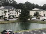 1310 River Oaks Dr. - Photo 8