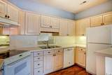 3310 Sweetwater Blvd. - Photo 10