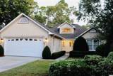 752 Conifer Ct. - Photo 1