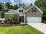 328 Deer Path Dr. - Photo 1
