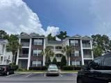 1294 River Oaks Dr. - Photo 1
