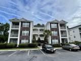 1290 River Oaks Dr. - Photo 1