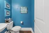 1764 Westminster Dr. - Photo 6