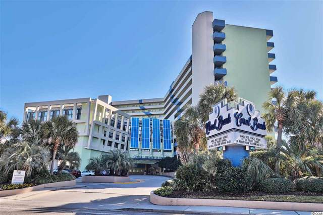 1105 S Ocean Blvd. #212, Myrtle Beach, SC 29577 (MLS #1919310) :: The Trembley Group | Keller Williams