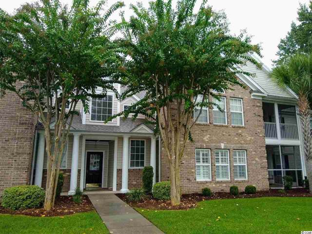 4648 Fringetree Dr. E, Murrells Inlet, SC 29576 (MLS #1919312) :: The Hoffman Group