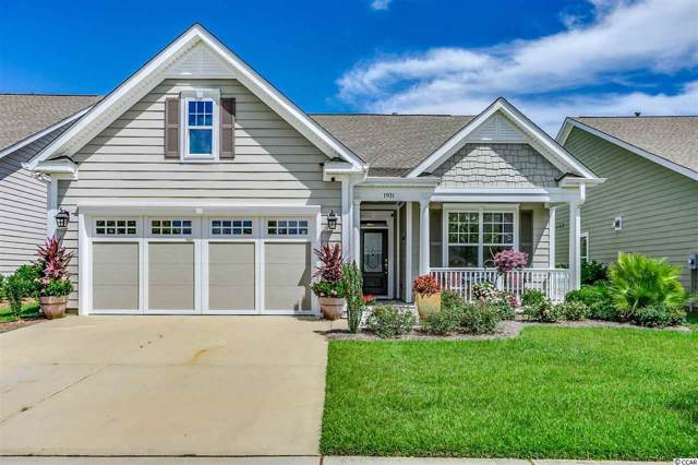 1931 Suncrest Dr., Myrtle Beach, SC 29577 (MLS #1919317) :: Right Find Homes