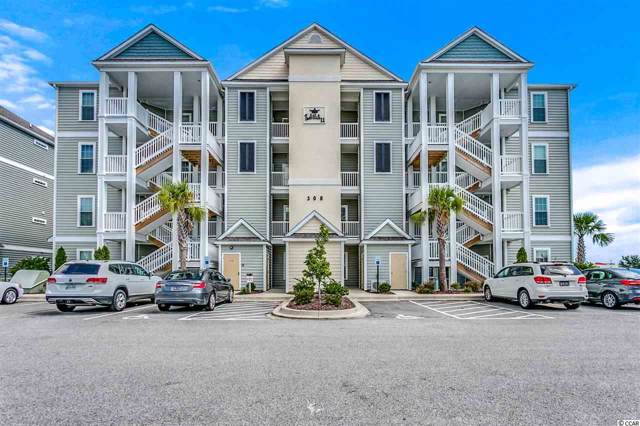 300 Shelby Lawson Dr. #103, Myrtle Beach, SC 29588 (MLS #1919754) :: The Hoffman Group