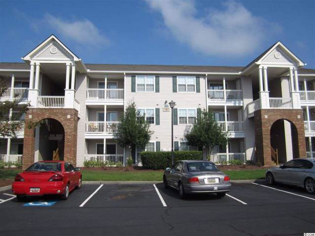 3761 Citation Way #5, Myrtle Beach, SC 29577 (MLS #1919838) :: The Hoffman Group