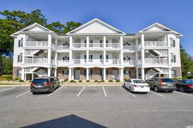 4459 Turtle Ln. 3-D, Little River, SC 29566 (MLS #1920174) :: Berkshire Hathaway HomeServices Myrtle Beach Real Estate