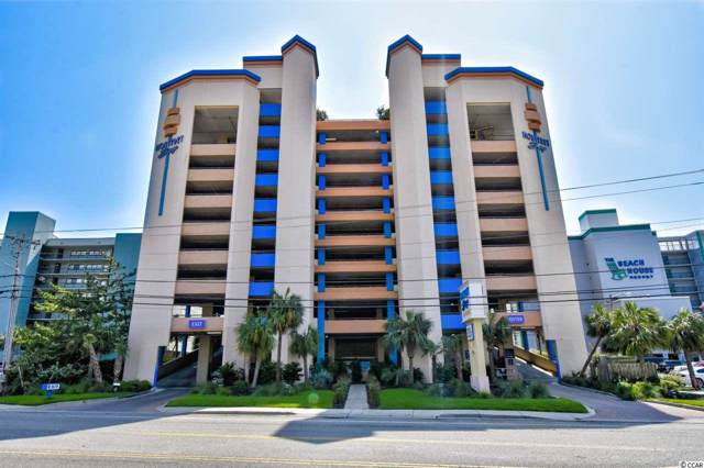 6804 N Ocean Blvd. #1409, Myrtle Beach, SC 29577 (MLS #1920341) :: The Litchfield Company