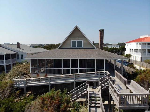 240B Atlantic Ave., Pawleys Island, SC 29585 (MLS #1921643) :: The Hoffman Group
