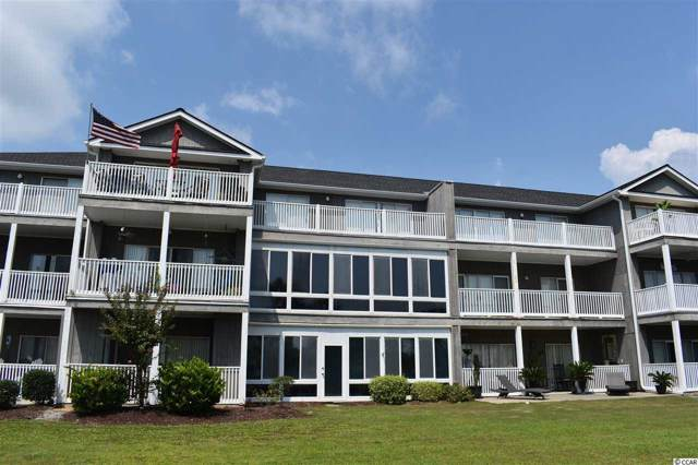 4502 W Harbour Ct. W-15, Little River, SC 29566 (MLS #1922177) :: Garden City Realty, Inc.