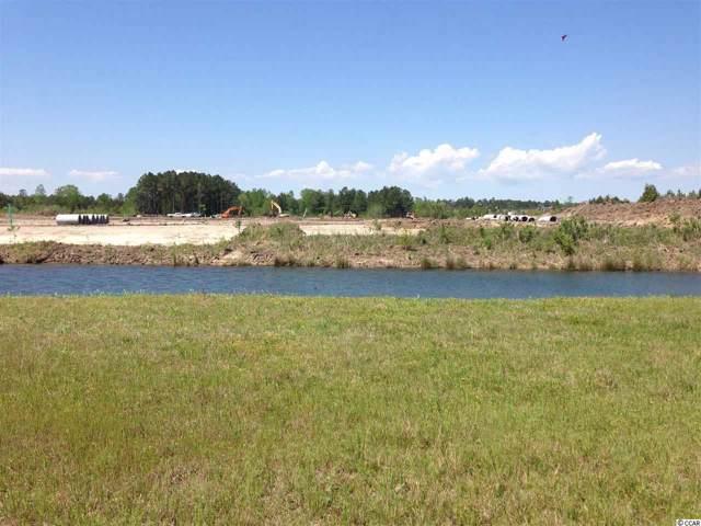 Lot 4 Harbour View Dr., Myrtle Beach, SC 29577 (MLS #1922195) :: SC Beach Real Estate