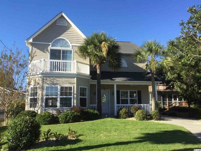 1606 Havens Dr., North Myrtle Beach, SC 29582 (MLS #1923639) :: The Hoffman Group