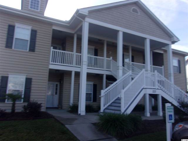 237 Moonglow Circle #201, Murrells Inlet, SC 29576 (MLS #1923685) :: SC Beach Real Estate