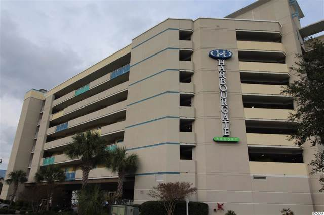 2100 Sea Mountain Hwy. #100, North Myrtle Beach, SC 29582 (MLS #1924439) :: James W. Smith Real Estate Co.
