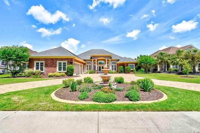 8014 Wacobee Dr., Myrtle Beach, SC 29579 (MLS #1925576) :: SC Beach Real Estate
