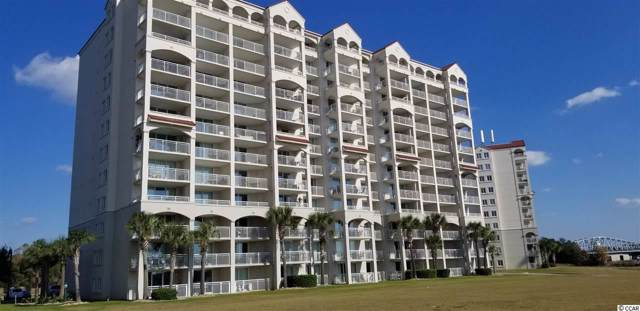 2151 Bridge View Ct. 2-103, North Myrtle Beach, SC 29582 (MLS #1925701) :: The Hoffman Group
