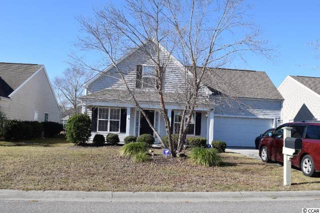 257 Carolina Farms Blvd., Myrtle Beach, SC 29579 (MLS #1926208) :: Welcome Home Realty