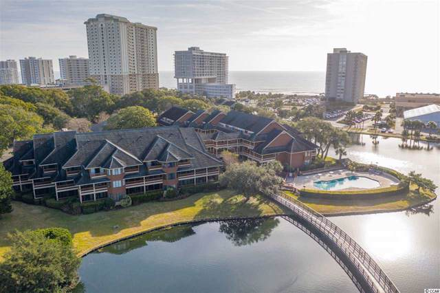 410 Melrose Pl. #215, Myrtle Beach, SC 29572 (MLS #2000507) :: SC Beach Real Estate