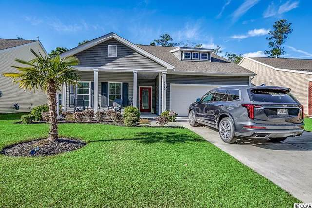 1204 Brighton Hill Ave., Myrtle Beach, SC 29588 (MLS #2001375) :: The Trembley Group | Keller Williams