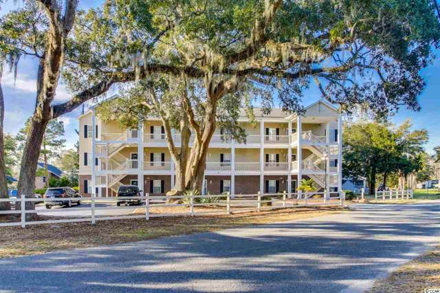 1058 Sea Mountain Hwy. #203, North Myrtle Beach, SC 29582 (MLS #2001892) :: Berkshire Hathaway HomeServices Myrtle Beach Real Estate