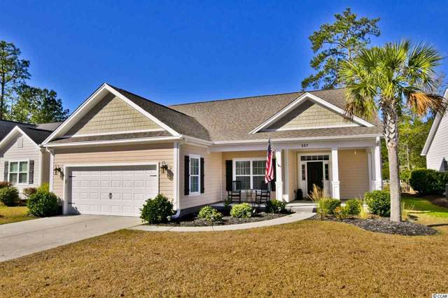 257 Outboard Dr., Murrells Inlet, SC 29576 (MLS #2001930) :: Berkshire Hathaway HomeServices Myrtle Beach Real Estate