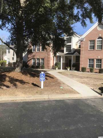 4310 Lotus Ct. E, Murrells Inlet, SC 29576 (MLS #2002097) :: The Greg Sisson Team with RE/MAX First Choice