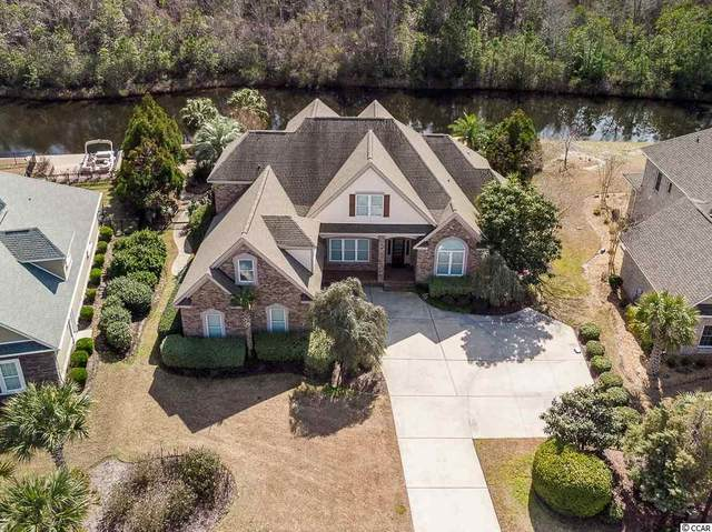 8352 Juxa Dr., Myrtle Beach, SC 29579 (MLS #2004384) :: SC Beach Real Estate