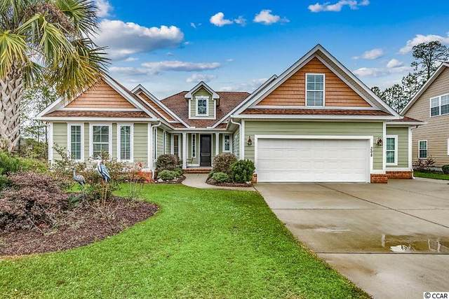 308 Outboard Dr., Murrells Inlet, SC 29576 (MLS #2004463) :: Sloan Realty Group