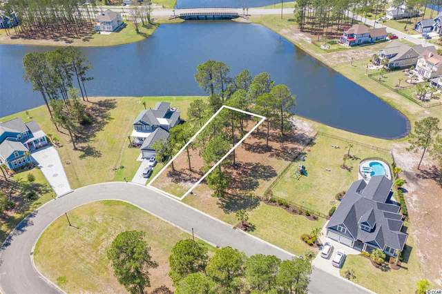 1941 Sweet Olive Ln., Myrtle Beach, SC 29579 (MLS #2007461) :: The Hoffman Group