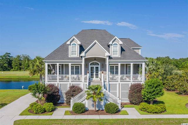 1020 James Island Ave., North Myrtle Beach, SC 29582 (MLS #2011310) :: The Greg Sisson Team with RE/MAX First Choice