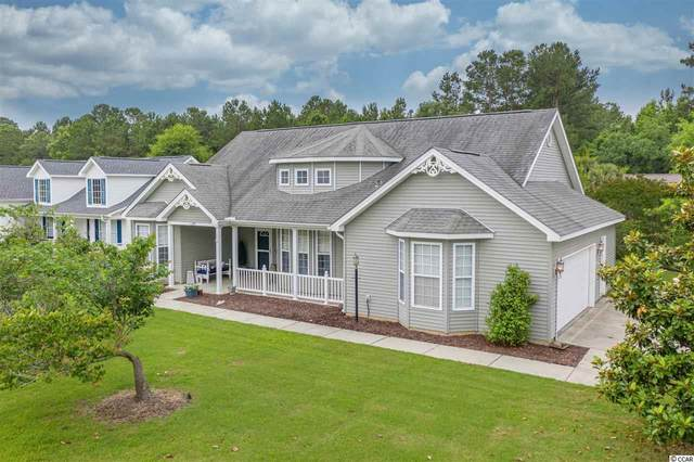 138 Red Cedar Ave., Myrtle Beach, SC 29588 (MLS #2011751) :: Coldwell Banker Sea Coast Advantage