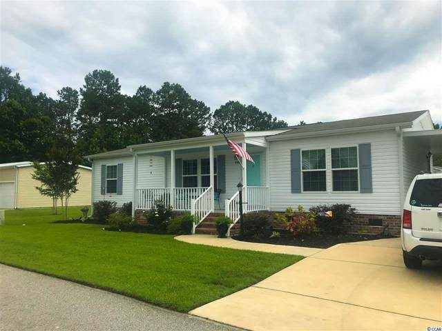 4398 Erie Dr., Little River, SC 29566 (MLS #2012389) :: Coastal Tides Realty