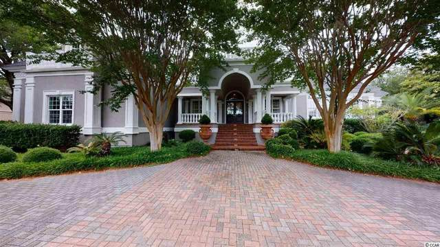 307 Ocean View Dr., Myrtle Beach, SC 29572 (MLS #2012509) :: Coastal Tides Realty