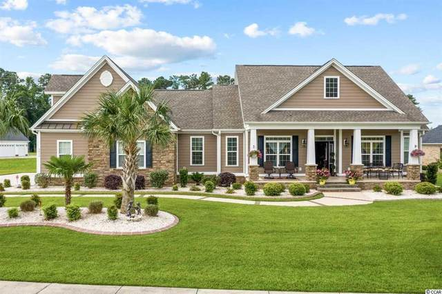 2015 Woodstork Dr., Conway, SC 29526 (MLS #2013003) :: Coldwell Banker Sea Coast Advantage