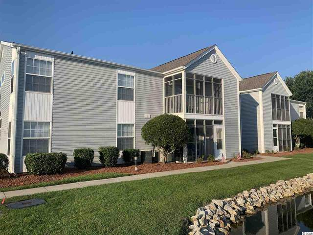 8767 Barkwood Dr. E, Surfside Beach, SC 29575 (MLS #2013882) :: The Trembley Group | Keller Williams