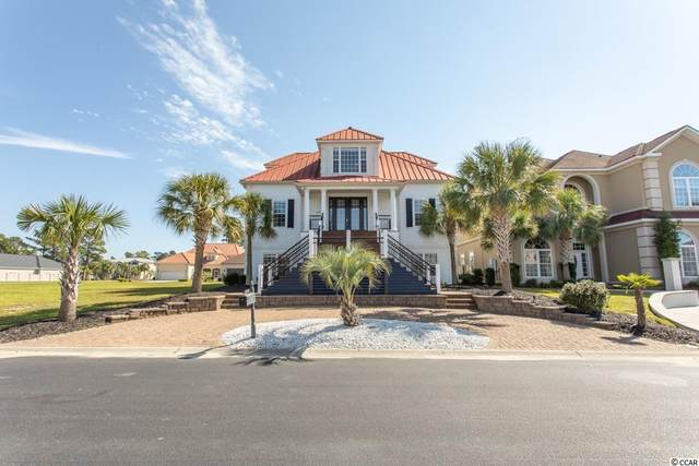 833 Bluffview Dr., Myrtle Beach, SC 29579 (MLS #2021807) :: Coastal Tides Realty