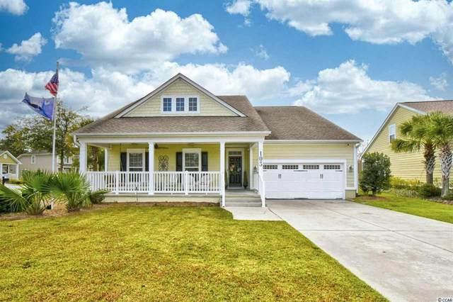 105 Dreamland Dr., Murrells Inlet, SC 29576 (MLS #2023824) :: Armand R Roux | Real Estate Buy The Coast LLC