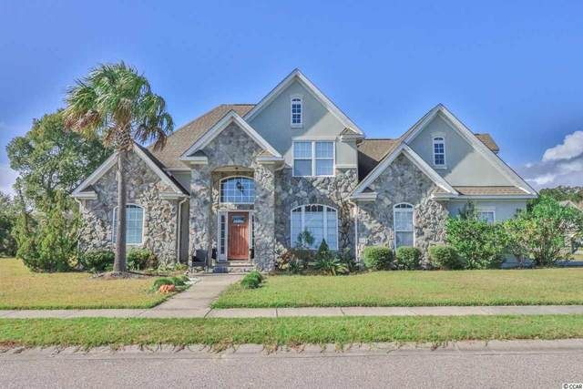 3758 Kingsley Dr., Myrtle Beach, SC 29588 (MLS #2025481) :: The Lachicotte Company