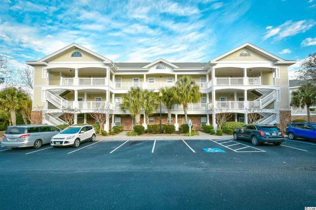 5801 Oyster Catcher Dr. #1732, North Myrtle Beach, SC 29582 (MLS #2100111) :: Right Find Homes