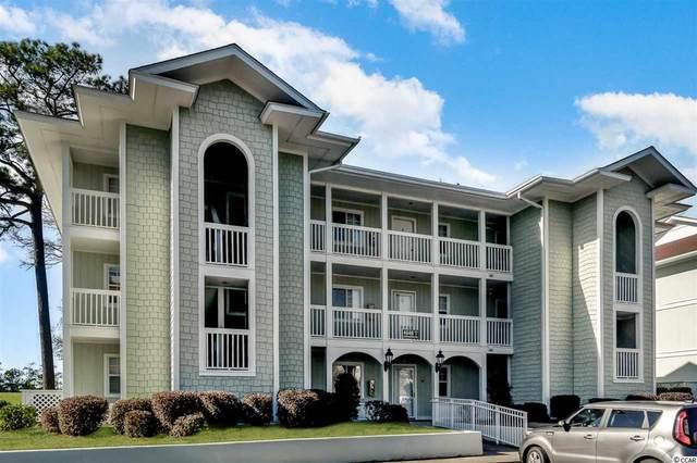 4648 Greenbriar Dr. D4, Little River, SC 29566 (MLS #2102474) :: Duncan Group Properties