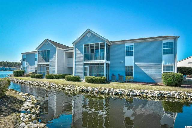 8775 Chandler Dr. C, Surfside Beach, SC 29575 (MLS #2103662) :: Jerry Pinkas Real Estate Experts, Inc
