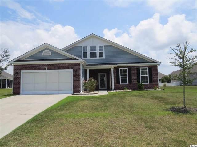 664 Lafayette Park Dr., Little River, SC 29566 (MLS #2104707) :: Duncan Group Properties